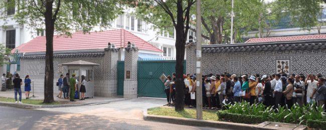 tổng lãnh sự quán ở Hàn quốc